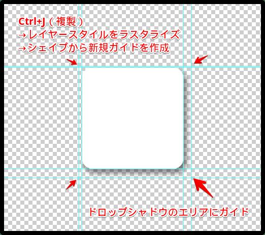 f:id:min0124:20170404235248p:plain
