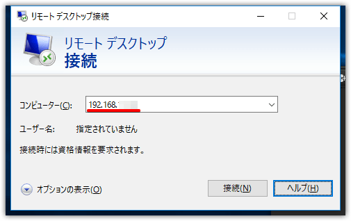 f:id:min0124:20170503103452p:plain