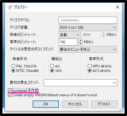 f:id:min0124:20170802085151p:plain
