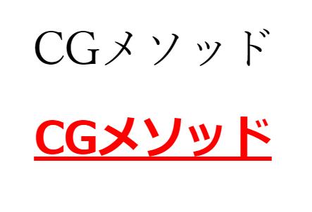 f:id:min0124:20171007114511p:plain