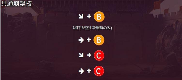 f:id:minatsujimura:20170829085004j:plain