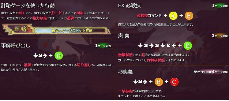 f:id:minatsujimura:20170829085024j:plain