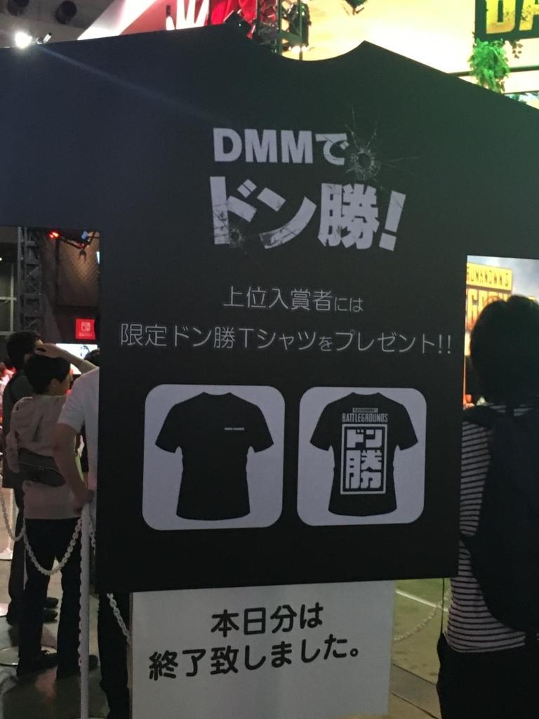 f:id:minatsujimura:20170922174039j:plain