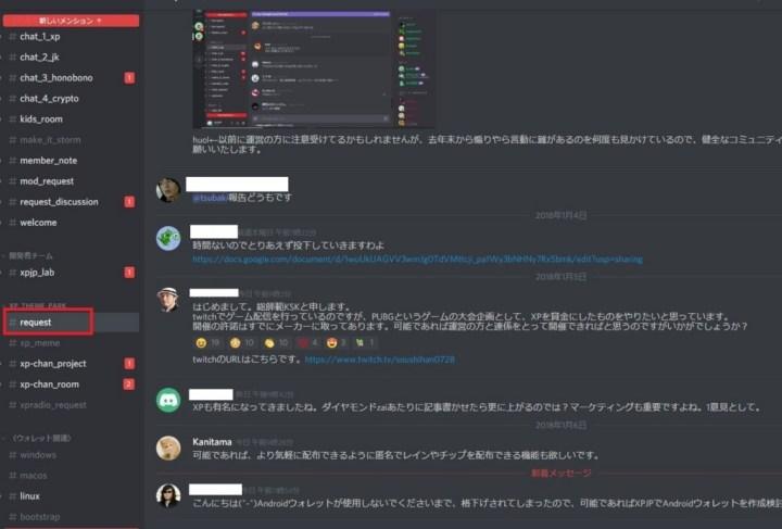 f:id:moneygamex:20180106122350j:plain