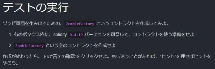 f:id:moneygamex:20180205154807j:plain