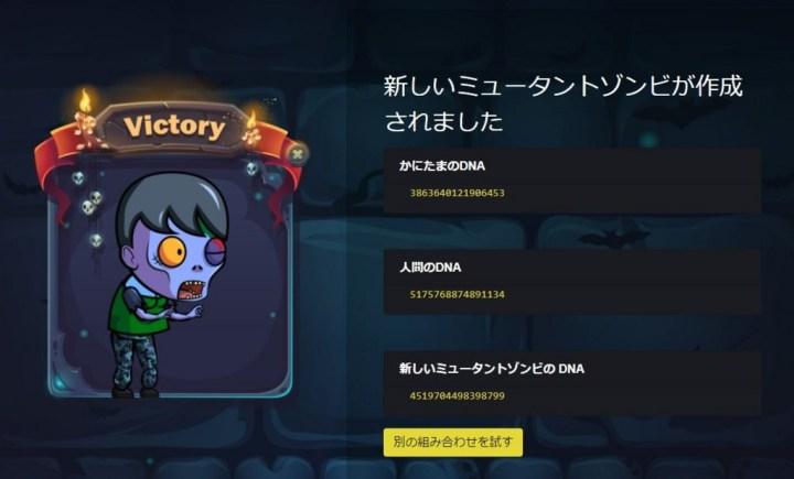 f:id:moneygamex:20180205174903j:plain
