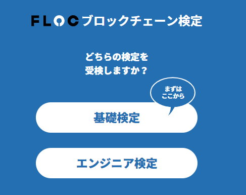 f:id:moneygamex:20190103162450p:plain