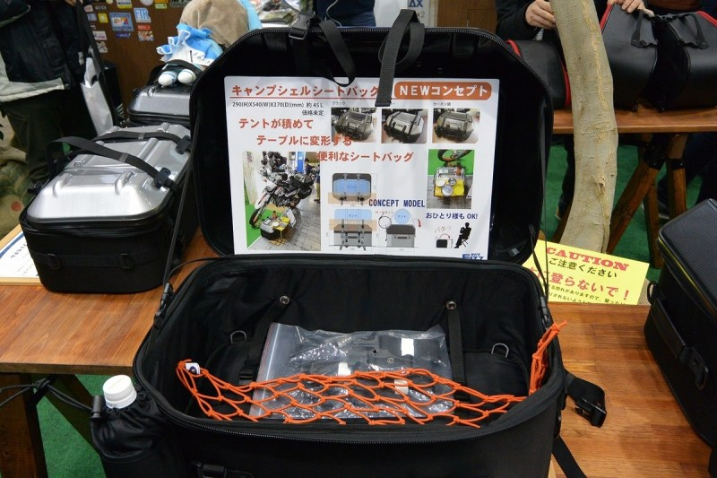 f:id:motocamp:20190324113951j:plain