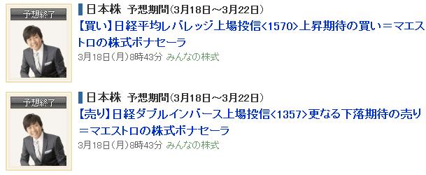 f:id:mottokoikoi:20190417105353p:plain
