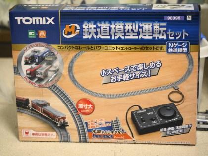 鉄道模型運転セット