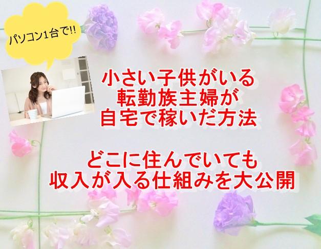 f:id:namakouso:20170223214622j:plain