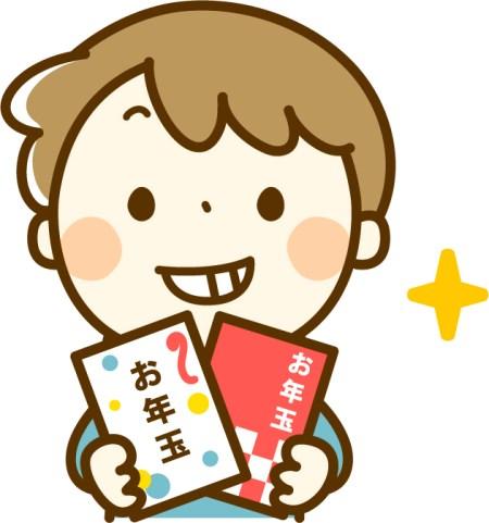 f:id:nattsu-2525-1023:20171018223241j:plain