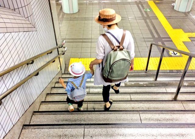 小さな子供と一緒にお出かけ