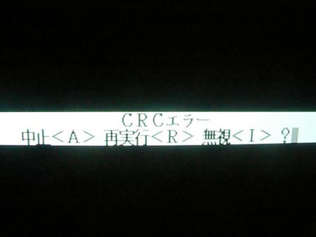 X68000 - takuya matsubara blog