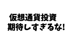 f:id:nishinokazu:20180125104237p:plain