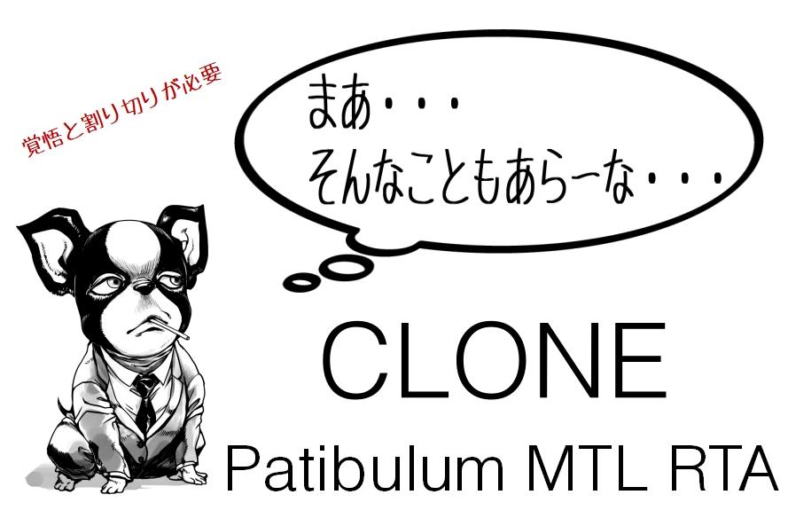 f:id:nukayoro:20190602204751j:plain