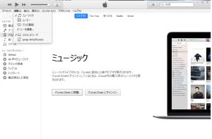 TS212P iTunesサーバ