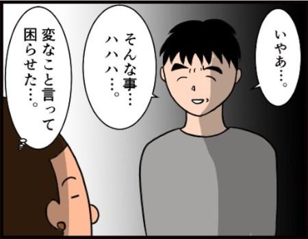 f:id:oba_kan:20190212134358j:image