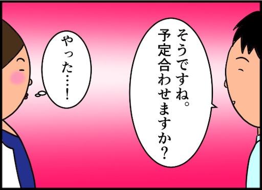 f:id:oba_kan:20190611162354j:image