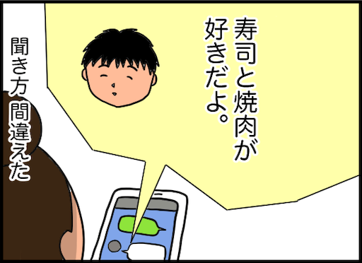 f:id:oba_kan:20190817102039p:image