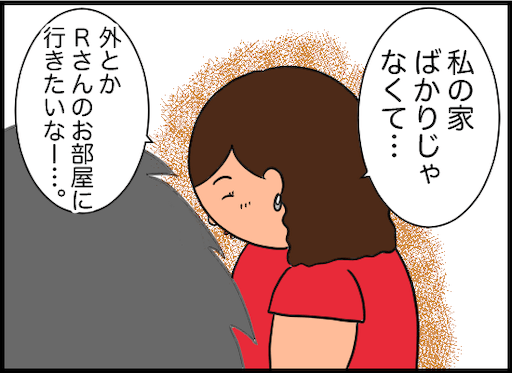 f:id:oba_kan:20191021080656p:image
