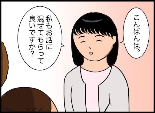 f:id:oba_kan:20191130144037j:image