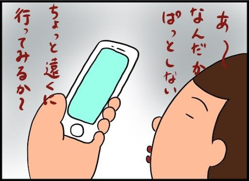 f:id:oba_kan:20191201233431j:image