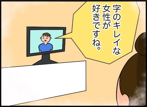 f:id:oba_kan:20191227161654j:image