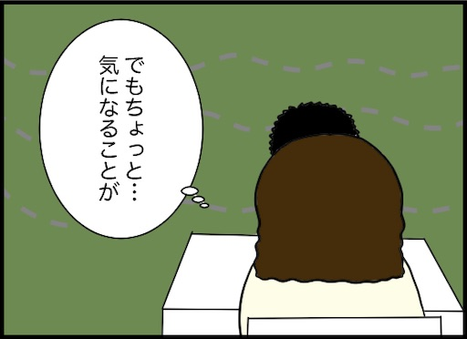 f:id:oba_kan:20200517174004j:image