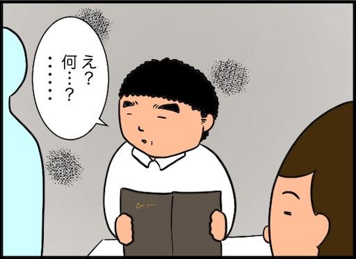 f:id:oba_kan:20200517174010j:image