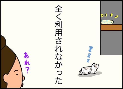 f:id:oba_kan:20200524105117j:image