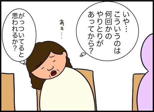 f:id:oba_kan:20200622093223j:image