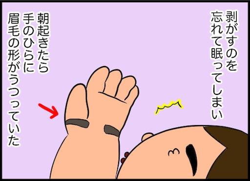 f:id:oba_kan:20200630194750j:image
