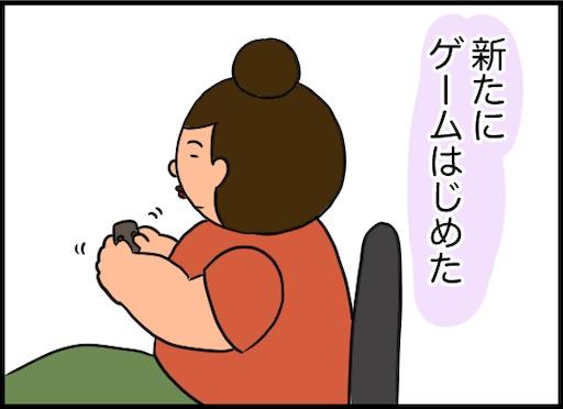 f:id:oba_kan:20200727113038j:image