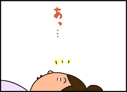 f:id:oba_kan:20200802155156j:image