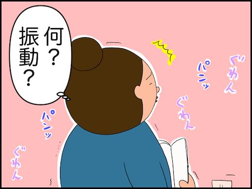 f:id:oba_kan:20201005161952p:image