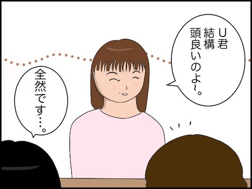 f:id:oba_kan:20201014140650p:image