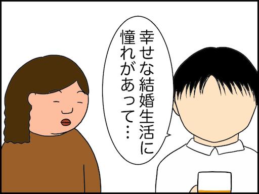 f:id:oba_kan:20201022092549p:image