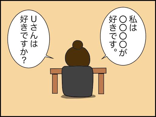 f:id:oba_kan:20201127215048p:image
