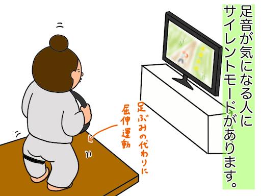 f:id:oba_kan:20210227100404p:image