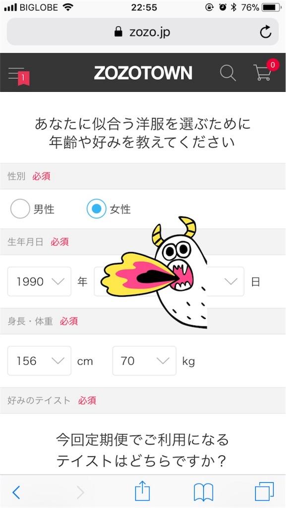 f:id:oki-gura:20180218233015j:image