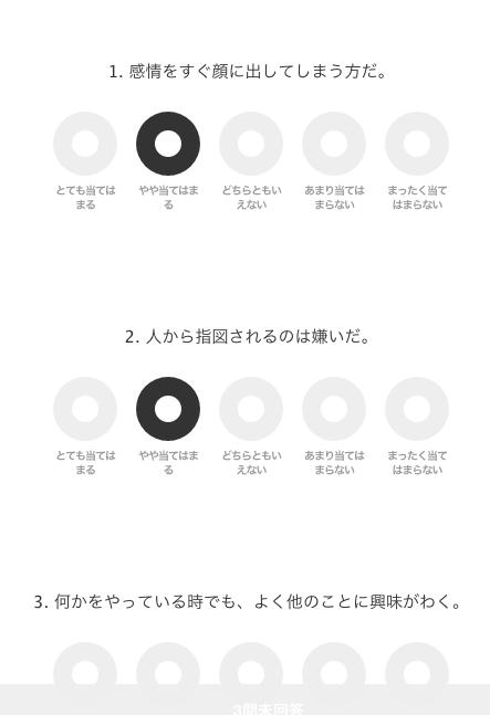 f:id:oki-gura:20180531222945p:plain