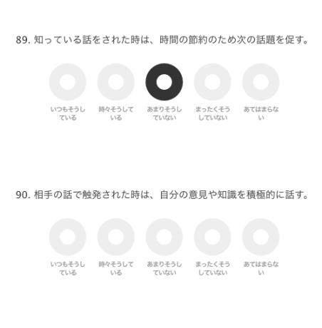 f:id:oki-gura:20180531223208p:plain
