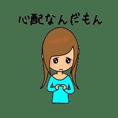 f:id:omo-kage:20171231095206p:plain