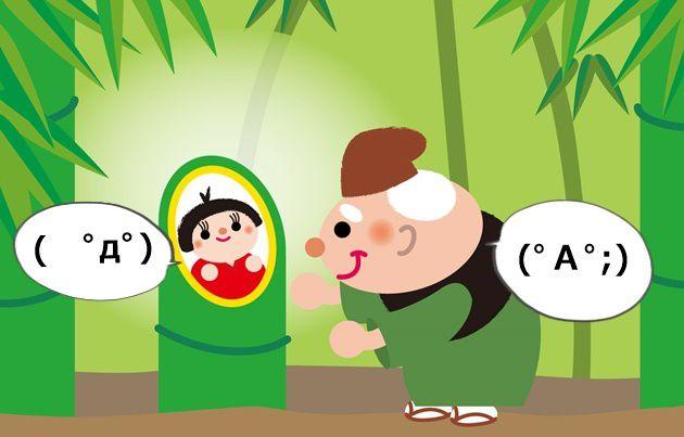 竹のイメージ