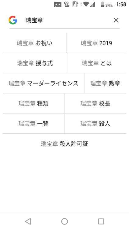 f:id:oruka199665:20190817170721p:plain