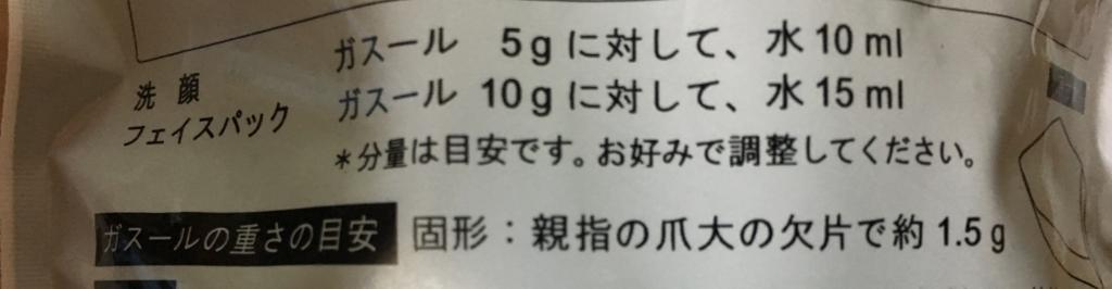 f:id:otokomigakikun:20171129101909j:plain
