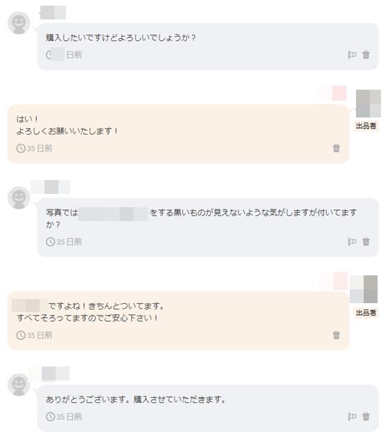 f:id:otonosamasama:20170918095803p:plain