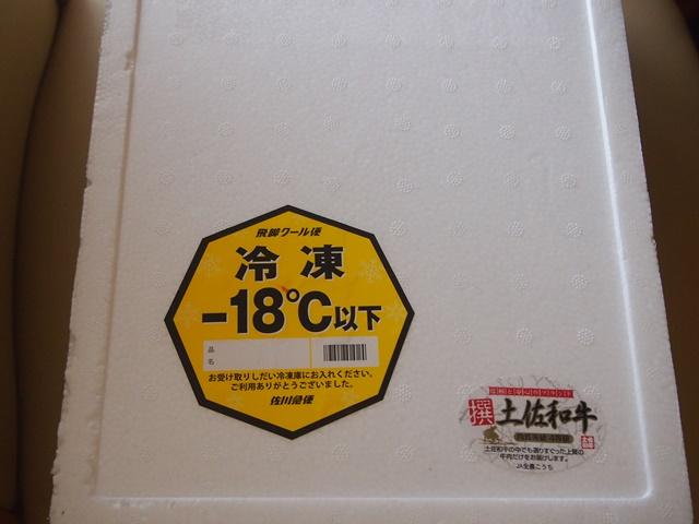 f:id:otonosamasama:20170924182739j:plain