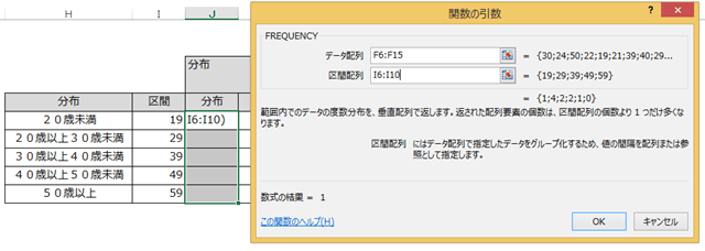f:id:otonosamasama:20170928193750p:plain